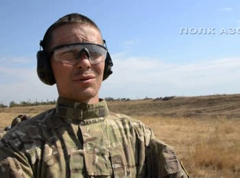 """Azov"" training camp. Day ninth"