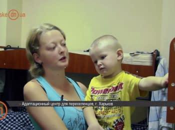 """""""Зимового одягу немає, проблеми з житлом і роботою"""" - переселенка про життя в Харкові"""