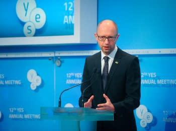 "(English) Арсеній Яценюк на форумі YES: ""Путін має забратися з України"""