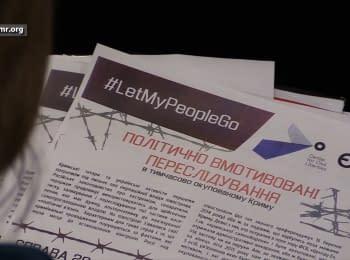 """""""Крим. Реалії"""": Громадянська блокада півострову"""