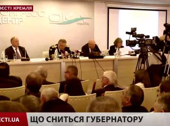 """""""Вести Кремля: Сливки"""" от 12.09.2015"""