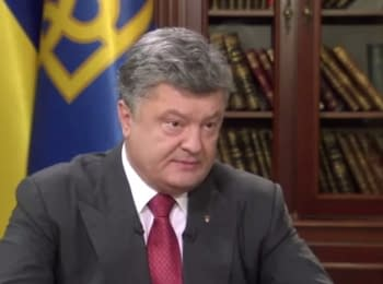 President Poroshenko told about a large-scale demobilization