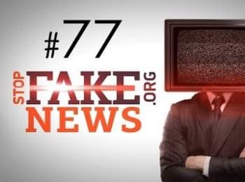 StopFakeNews: Навіщо Росії фейк про Яценюка на чеченській війні? Випуск 77