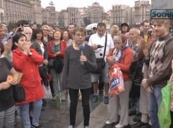 """Кияни для Sotnik-TV: """"Кремль, залиш Україну в спокої!"""""""