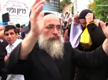 В Умани иудеи встретили 5776 год по Ветхому Завету