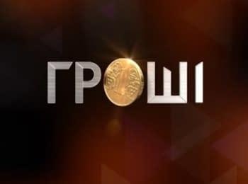 """""""Деньги"""": Коррупционный скандал года и Яценюк - чеченский боевик"""