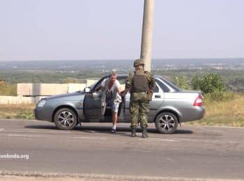 """""""Донбас. Реалії"""": Боротьба з контрабандою на Донбасі. Перша кров"""