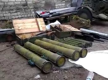 SBU seized one of the largest caches of ammunition since beginning of the ATO