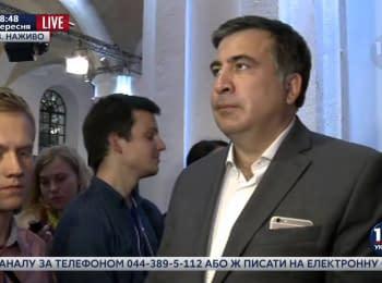 Mikheil Saakashvili and the anthem of Ukraine