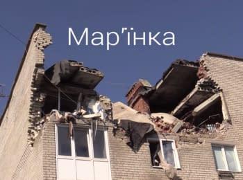 Гуманітарна допомога волонтерів жителям Мар'їнки