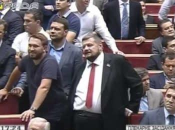 Шокін показав у ВР відео, на якому Мосійчук бере хабарі