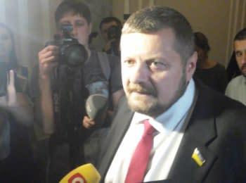 Мосійчук заявляє, що Шокін змонтував відеодокази