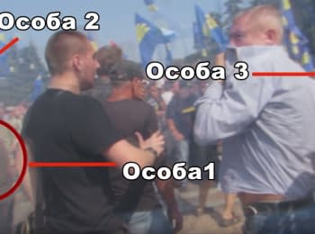 Video recording of the events at the Verkhovna Rada on August, 31. Video of the MIA