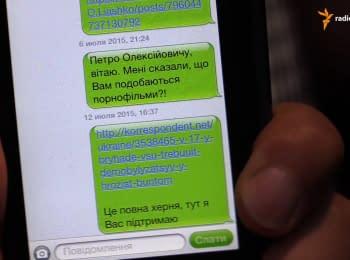 Ляшко після арешту Мосійчука звинуватив Порошенка в шантажі