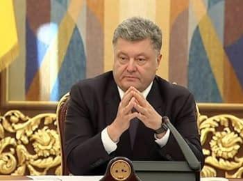 Президент подписал Закон об изменениях в Бюджет относительно увеличения социальных стандартов