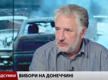 Pavlo Zhebrivskyi. Interview to 24th channel