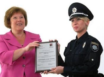 Патрульну поліцію України нагородили за дотримання гендерної рівноваги