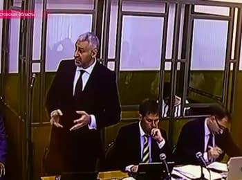 Перший день процесу у справі Надії Савченко в Донецьку