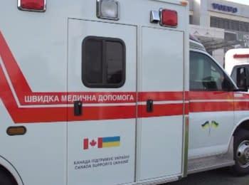 Канада передала украинским военным машины скорой помощи
