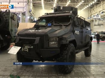 "The exhibition ""Arms and Security - 2015"""
