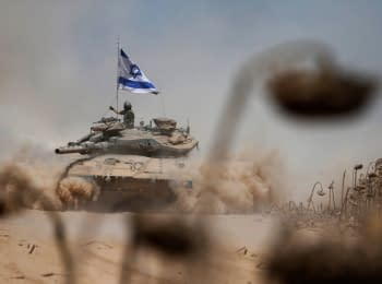 What Israel's experience can be useful for Ukraine?