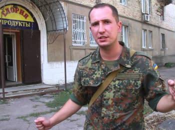 Красногоровка: перемирие под обстрелами