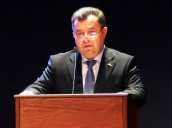 Виступ Степана Полторака в конгресі США, 25.09.2015