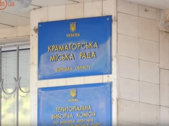 """""""Donetskaya Pravda"""": the new Party of Regions"""