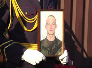 Farewell to fourth fallen soldier of the National Guard Bogdan Datsyuk in Novi Petrivtsi