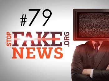 StopFakeNews: Сльози і вбивства дітей - улюблені маніпуляції пропагандистських ЗМІ. Випуск 79