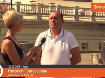 Donetsk dialogue. How to return what's yours