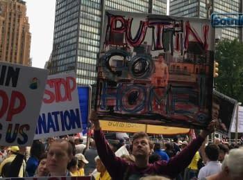 Антипутінський протест на Манхеттені