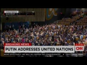 """Ведущая CNN назвала """"Бориса Ельцина"""" президентом РФ в прямом эфире"""