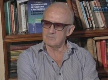 """А. Піонтковський: """"Від тріумфу до катастрофи"""""""