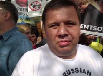 Путин внутри ООН, демонстранты - снаружи