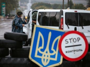 """Чим небезпечна """"контрабанда"""" на Сході України та як з нею борються?"""