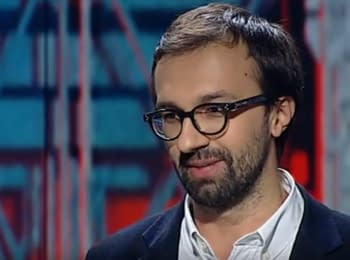 "Serhiy Leshchenko: ""One is in jail, and the others are respected people in our country"""