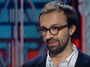 """Сергій Лещенко: """"Сидить один, а інші - шановані люди в нашій країні"""""""