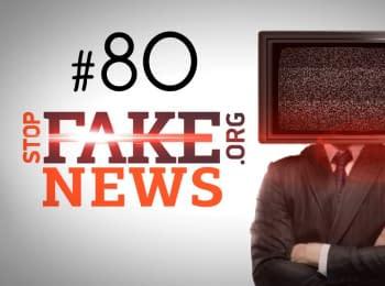 """StopFakeNews: А чи правда, що Путін """"втер носа"""" Обамі в ООН? Випуск 80"""