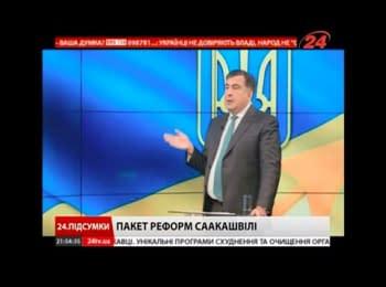 Mikheil Saakashvili about changes in Odessa region