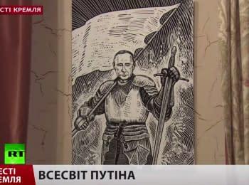 """""""Вести Кремля"""": День рождения Путина и Кабаева в шоу-бизнесе"""