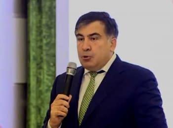 "Mikheil Saakashvili's speech at the ""Black Sea Economic Forum"""