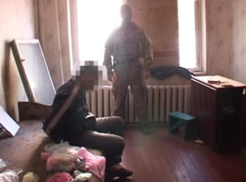 """SBU detained """"DPR""""  terrorist who tried to organize a subversive group"""