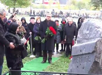 Пам'ятник Борису Нємцову в Москві