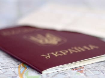 """""""Ваша Свобода"""": Чи наблизилась Україна до безвізового режиму?"""