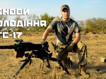 "Азов-урок: АГС-17 ""Полум'я"""