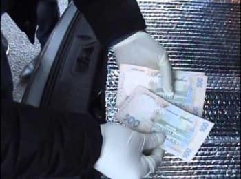 На Дніпропетровщині СБУ затримала чиновника на хабарі