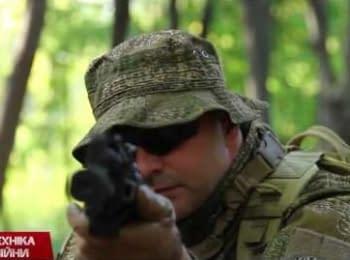 """Technologies of War"": Varan Camouflage and Dozor-B"