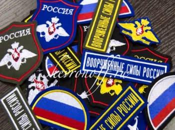 В Киеве задержаны диверсанты, которые планировали подрыв военкомата