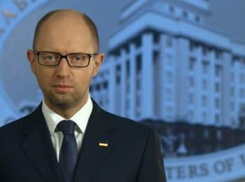10 хвилин із Прем'єр-міністром. Захисникам України
